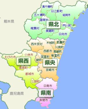 「宮崎県 県北」の画像検索結果